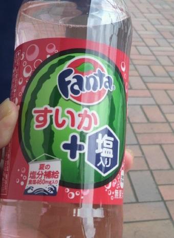 ファンタ スイカ+塩