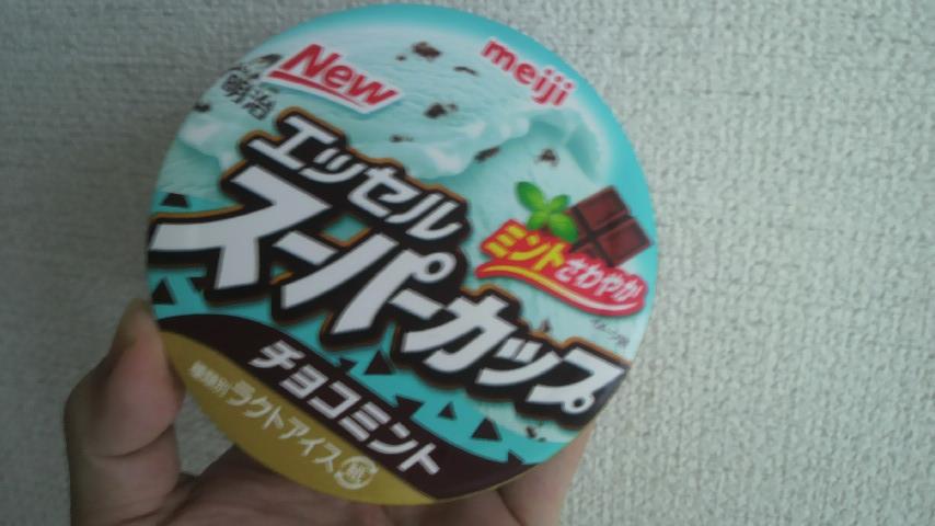 スーパーカップのチョコミント