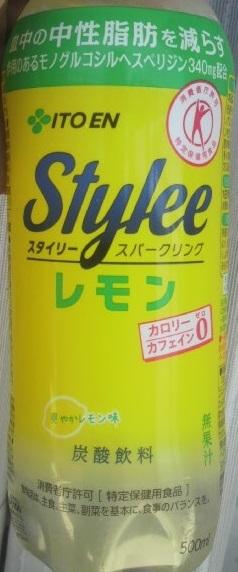 スタイリースパークリングレモン どんな味?
