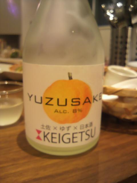 土佐✖ゆず✖日本酒:ブログもぐもぐ会第二弾で、初の日本酒体験!?