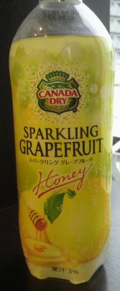 カナダドライ スパークリンググレープフルーツ