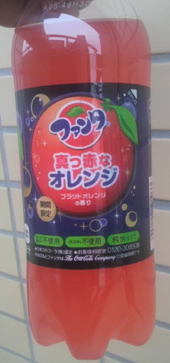Fanta 真っ赤なオレンジ 期間限定 ブラッドオレンジの香り 深紅の口紅が似合う