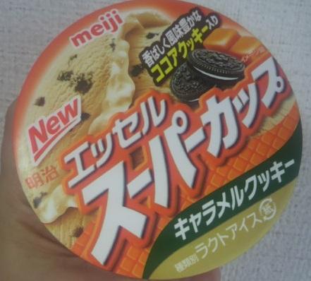 エッセルスーパーカップ キャラメルクッキーが思った以上に美味しかった件