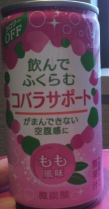 コバラサポート もも風味 セブンで見つけた マゼンタ缶。