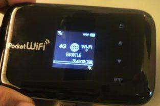 WiFiレンタル終了。機種はGL09Pを使いました。