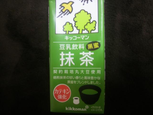 豆乳 抹茶