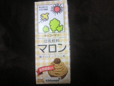 豆乳 マロン:驚きのモンブラン風