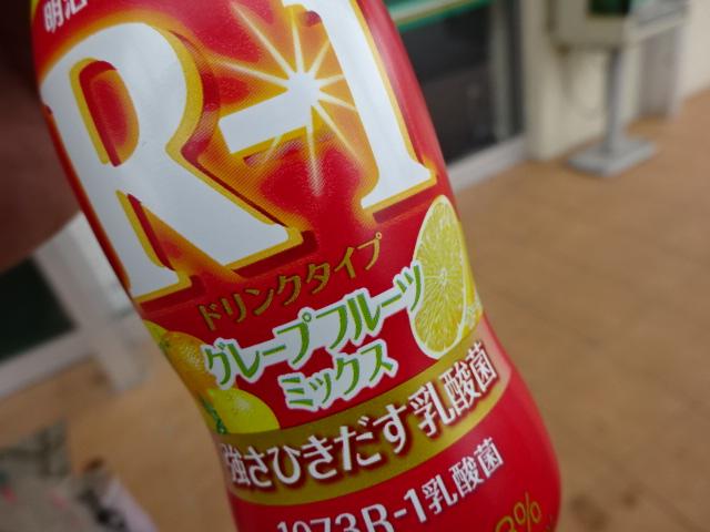 R-1 グレープフルーツミックス 今日の元気の素