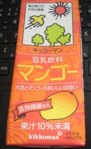 豆乳マンゴー
