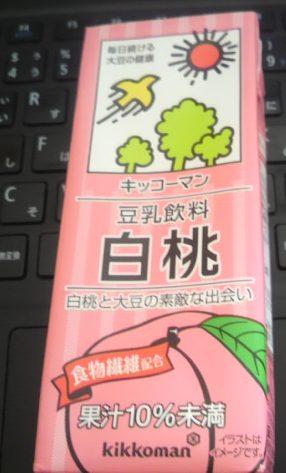 豆乳 白桃味 なにこれ、美味しいんですけど!