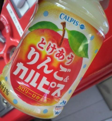 とけあうりんご&カルピス