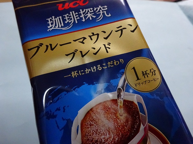 バターコーヒーを試してみました。
