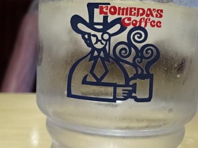 コメダのカップのイラスト