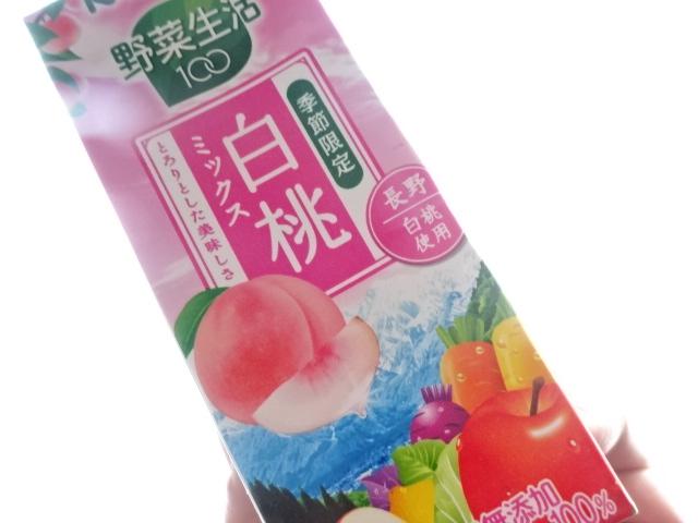 KAGOME 白桃ミックス 季節限定の野菜生活