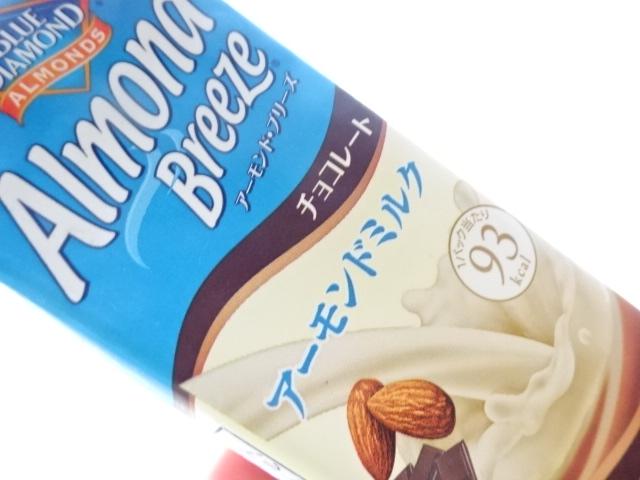 Almond Breeze アーモンドミルク チョコレート味。