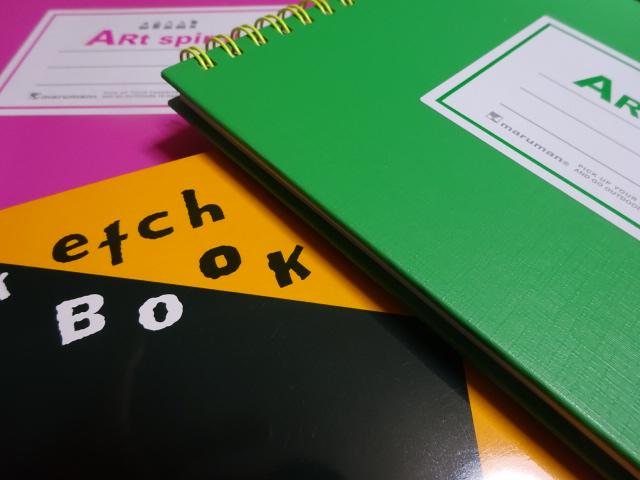 スケッチブックを準備中:妄想すごろくノート術