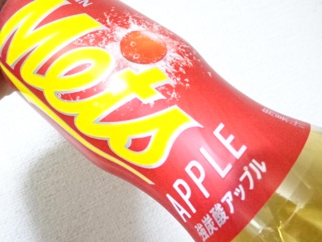キリンMets アップル 強炭酸のアップル。4月24日発売。
