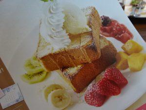 特別パンケーキ