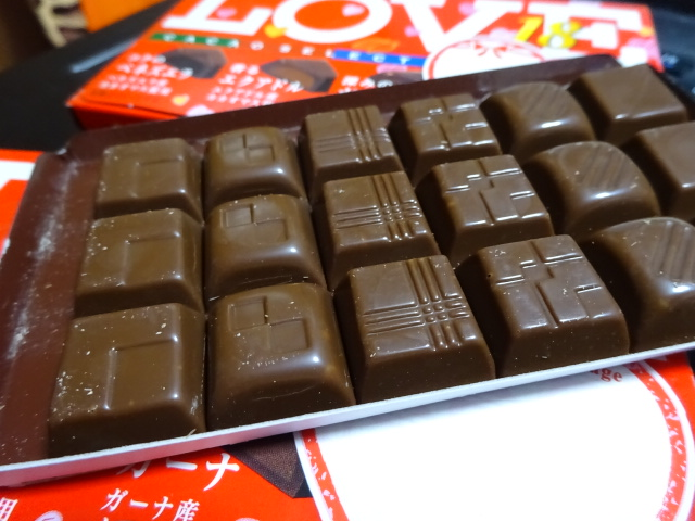 チョコレートが食べたい真夜中です。