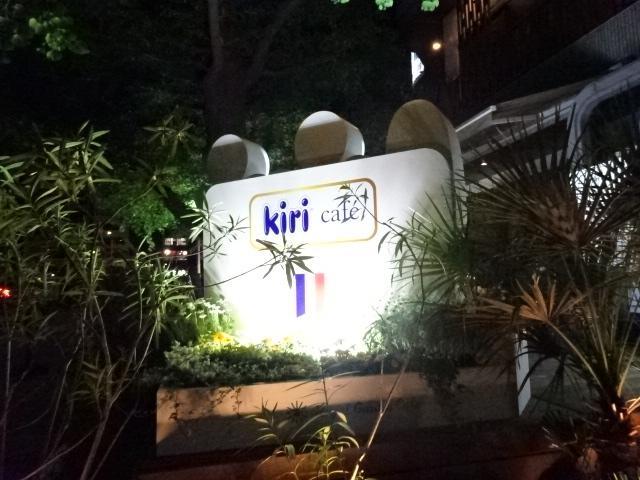 kiriカフェ
