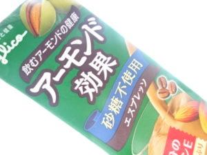 アーモンド効果 エスプレッソ 砂糖不使用 全然にがくない!?