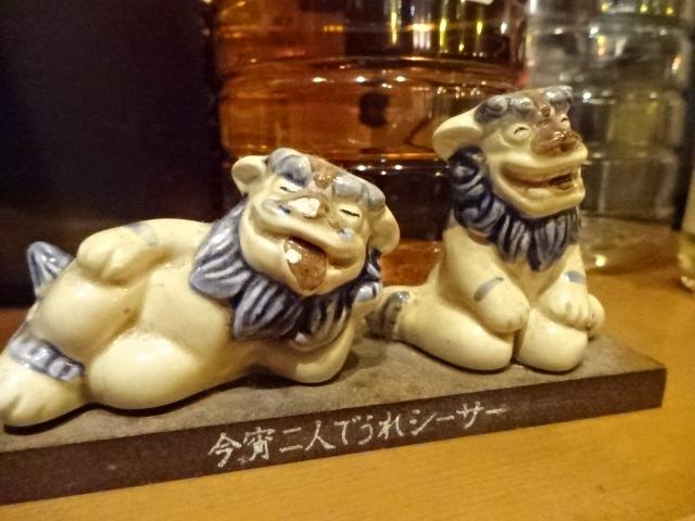 海人酒房 東京駅 八重洲地下街の沖縄料理のお店