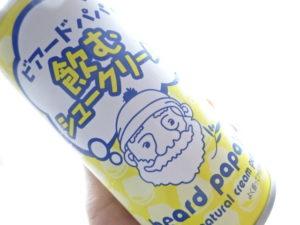 シュークリーム飲料