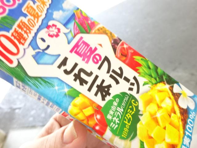夏のフルーツこれ一本 という飲み物。