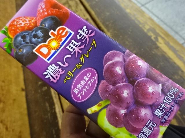 Dole 濃い果実 ベリー&グレープ 果実由来のアントシアニンパワー