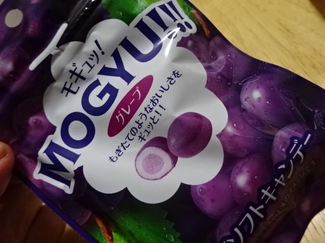 MOGYU