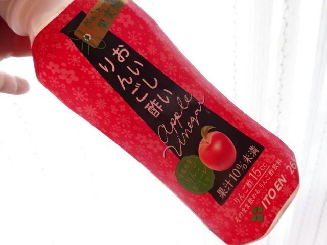 ITOEN おいしいりんご酢 赤い色を飲もうかなというときにいいかも。