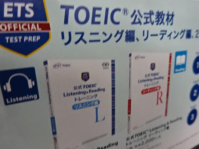 第221回TOEIC L&Rテスト 感想【行ってきた】