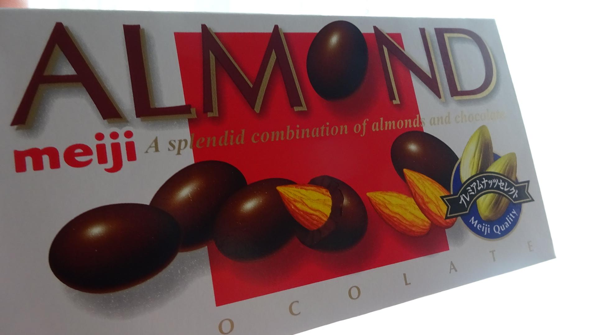 チョコレート日和~過去の自分と対話する【6月26日】