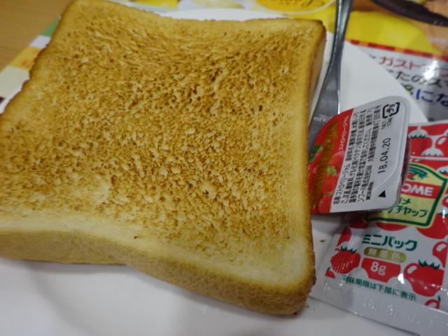 東銀座 喫茶アメリカンのトーストを食べに行きたい 土日祝日は休みだった。