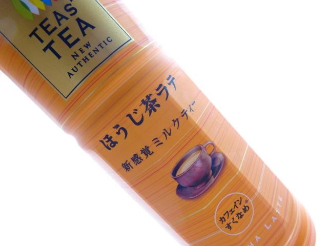 TEAs'TEA ほうじ茶ラテ オレンジに魅かれて買った。