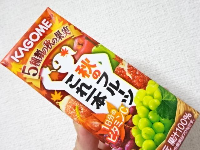 KAGOME 秋のフルーツこれ一本 5種類の秋の果実 飲んだ