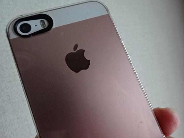 iPhone SEを手にして、5日が経ちました。
