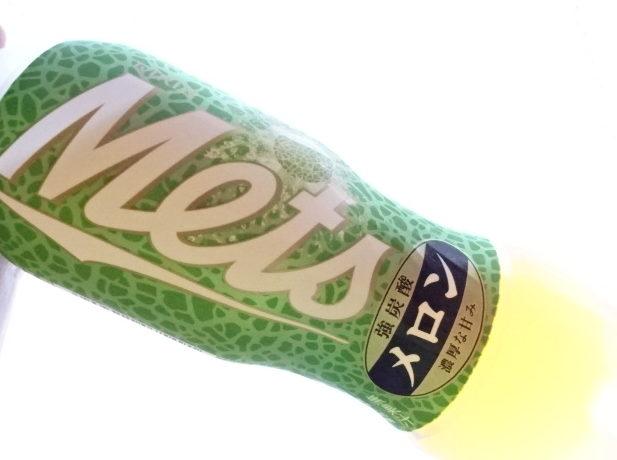 Mets メロン 嘘みたいにメロン