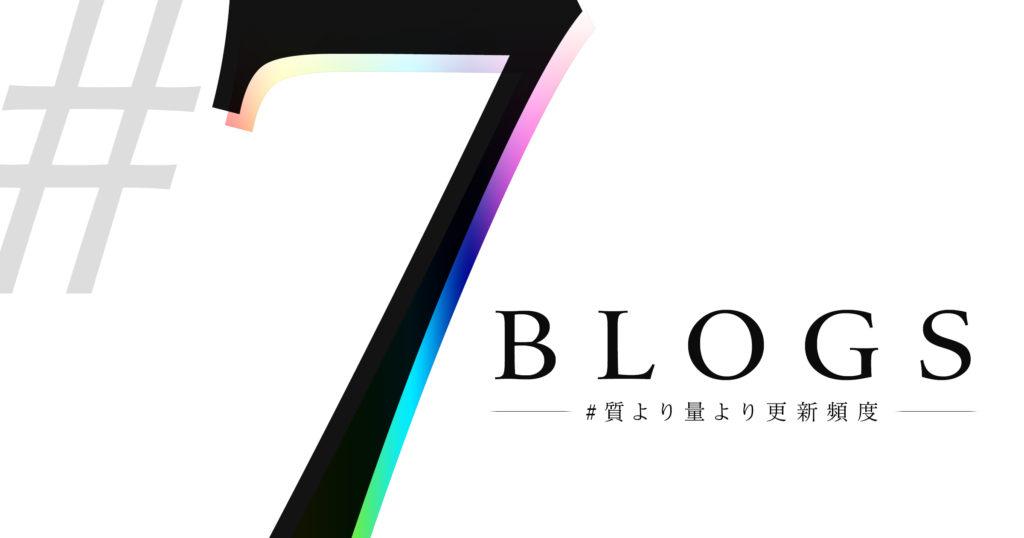 7blogs