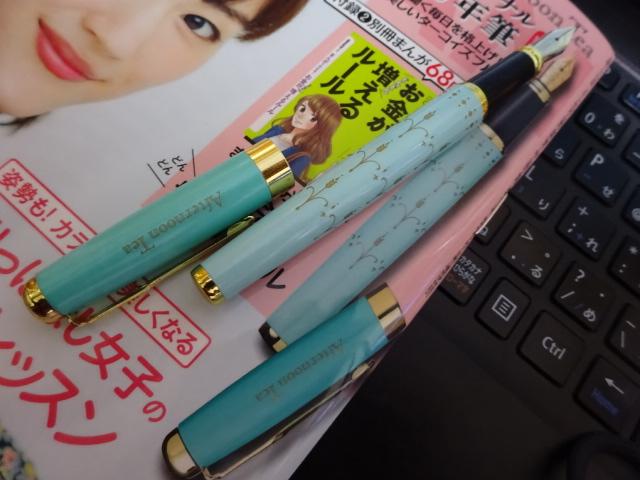 日経Woman 2017年11月号 万年筆が本当に実物大で笑った #7blogs