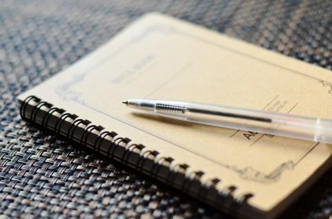 ブログを活性化するイベントだった~過去の自分と対話する【10月9日】 #7blogs