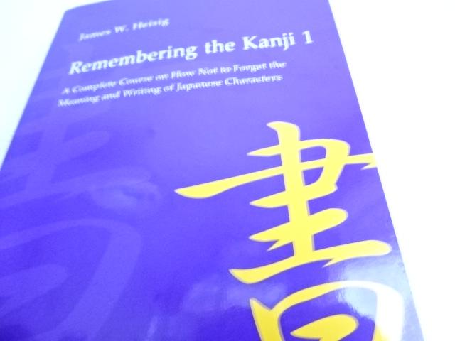 今年の漢字は「北」、個人的には「書」かな。