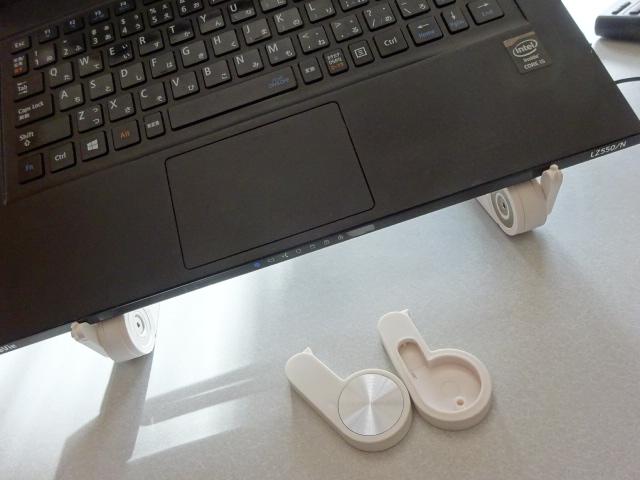 ノートPCスタンド 携帯用 決定【ブログを書く環境を整えよう】
