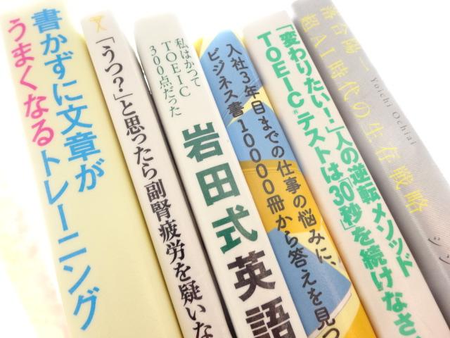 気になる本の初心を記しておく、期限付きの6冊。どこまで読めるだろう