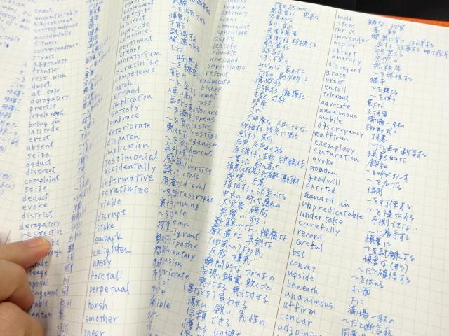ノート、英単語