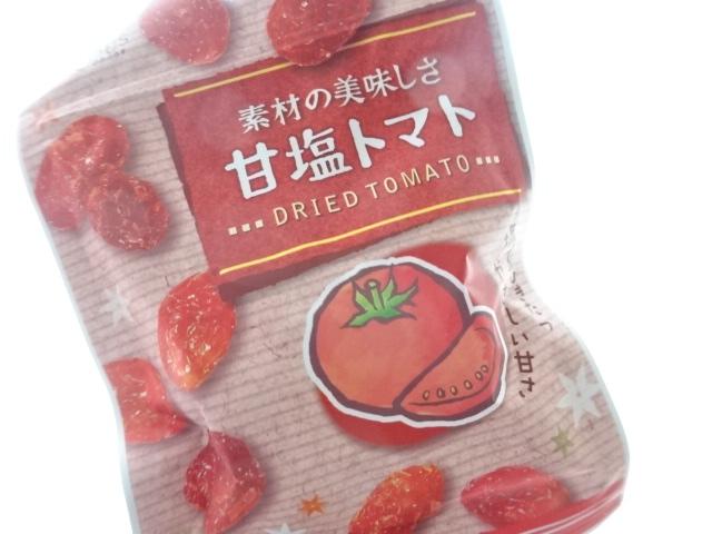 甘塩トマト バッグに忍ばせるこっそりオヤツ
