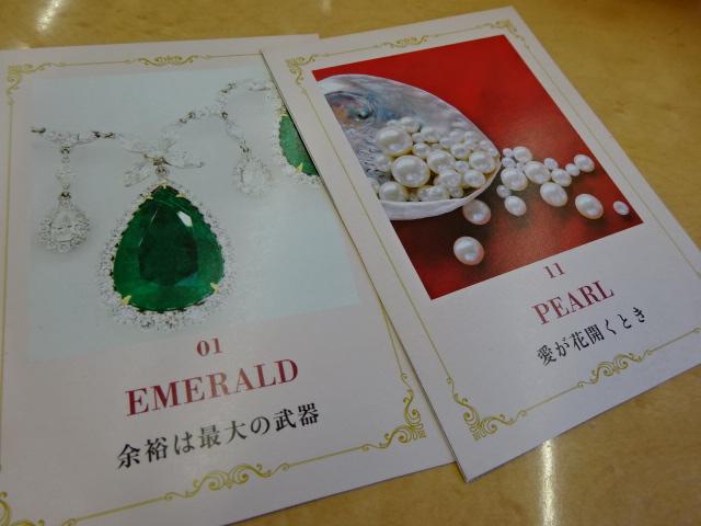 花開く愛って何?!(Feb18)今日のカード