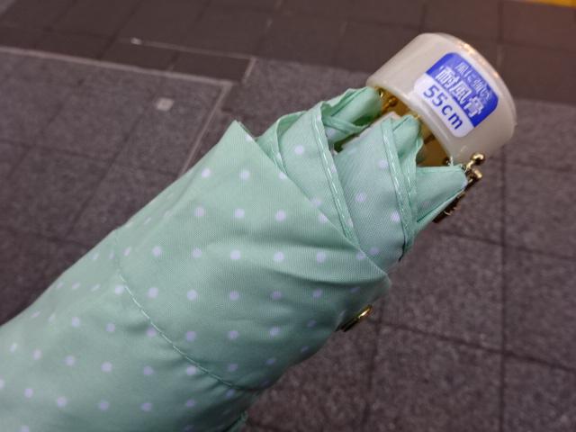 ミントの傘