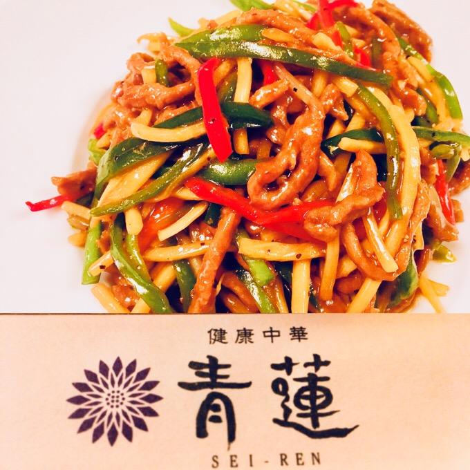 健康中華 青蓮 六本木一丁目店 体にいい中華。