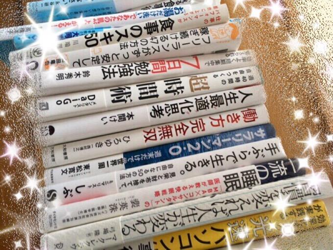 積ん読本を5冊持って、ブログにサクサク書くための研究をしてきます。